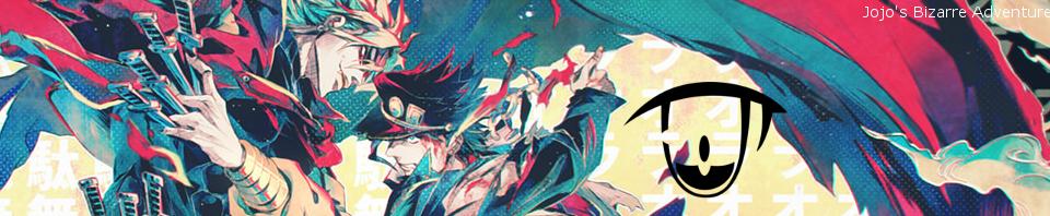 Southampton Anime and Manga Society